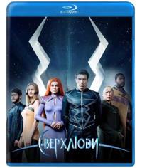 Сверхлюди (Нелюди) (1- сезон) [Blu-ray]