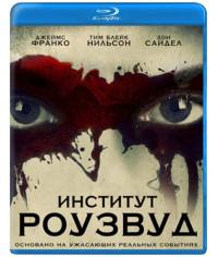 Институт Роузвуд [Blu-ray]
