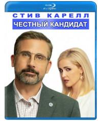 Честный кандидат [Blu-ray]