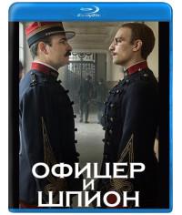 Офицер и шпион [Blu-ray]