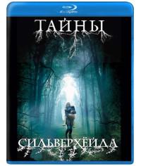 Тайны Сильверхёйда (1 сезон) [2 Blu-ray]