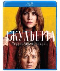Джульетта [Blu-ray]