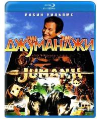 Джуманджи [Blu-ray]
