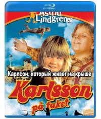 Карлсон, который живет на крыше [Blu-Ray]