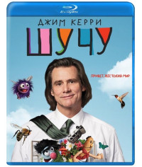 Шучу (1 сезон) [Blu-ray]