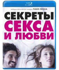Секреты секса и любви [Blu-ray]