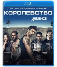 Королевство (1-3 сезон) [3 Blu-ray]