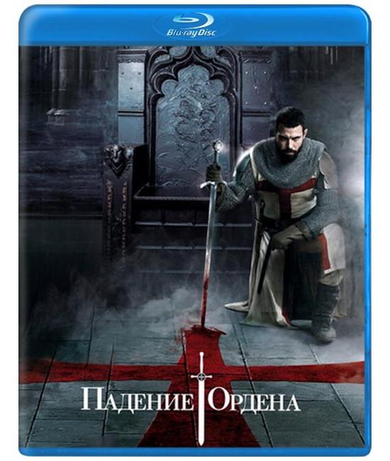Падение Ордена (1-2 сезон) [2 Blu-ray]