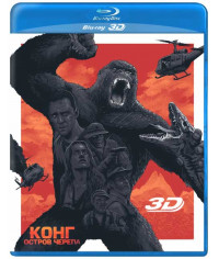 Конг: Остров черепа [3D/2D Blu-ray]