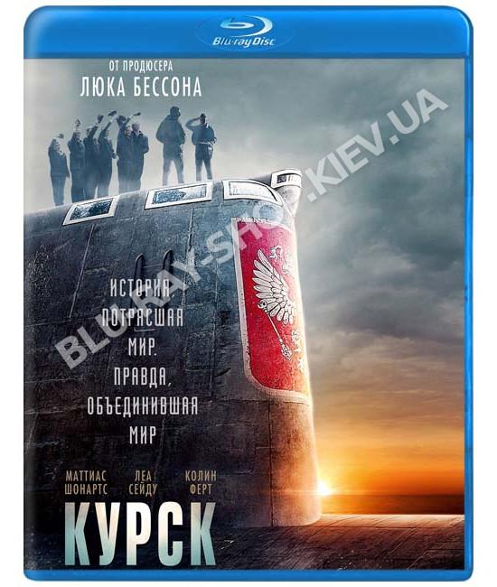 Курск [Blu-ray]