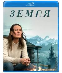 Земля [Blu-ray]