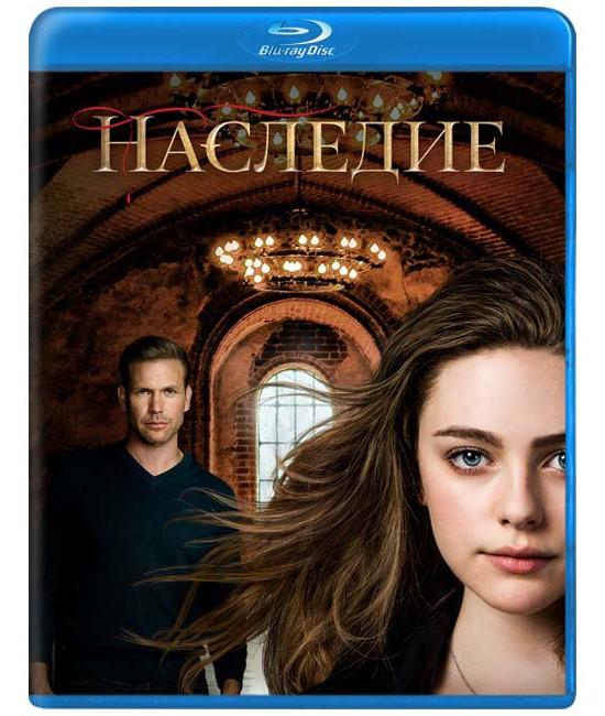 Наследие (1-2 сезон) [2 Blu-ray]