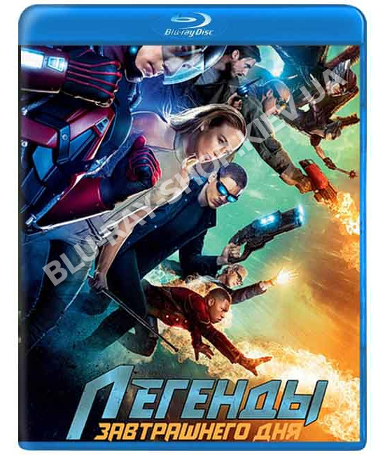 Легенды завтрашнего дня (1 сезон) [Blu-ray]