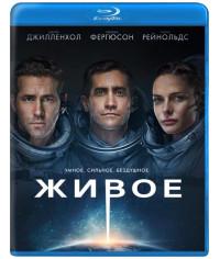 Живое [Blu-ray]