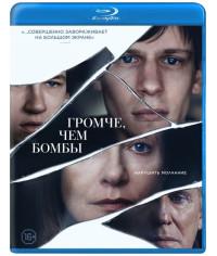Громче, чем бомбы [Blu-ray]