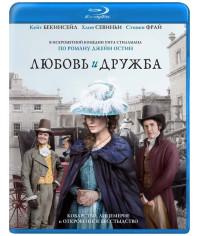Любовь и дружба [Blu-ray]