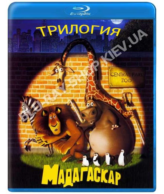 Мадагаскар (Трилогия) [3 Blu-ray]