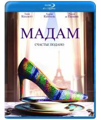 Мадам [Blu-ray]
