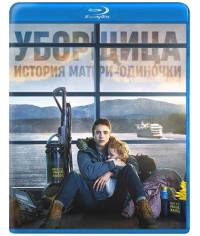 Уборщица. История матери-одиночки (1 сезон) [Blu-ray]