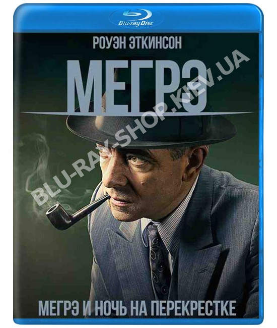 Мегрэ (1 сезон) [Blu-ray]
