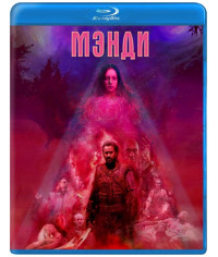 Мэнди [Blu-ray]