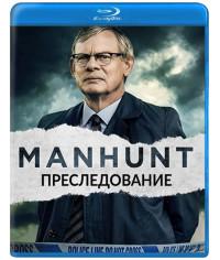 Охота на человека [Blu-ray]