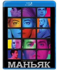 Маньяк (1 сезон) [Blu-ray]