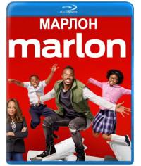Марлон (1 сезон) [Blu-ray]