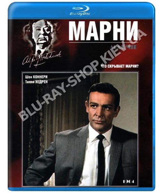 Марни  [Blu-Ray]