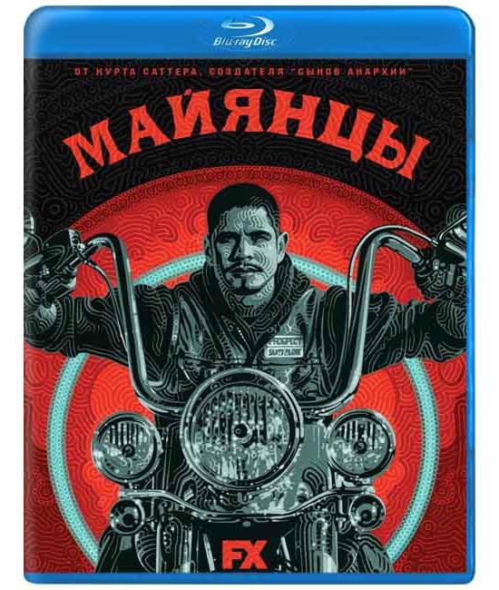Майя МС (Майянцы) (1 сезон) [Blu-ray]