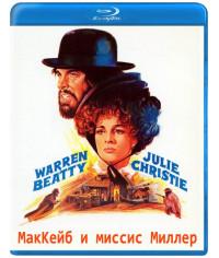 МакКейб и миссис Миллер (Бордель) [Blu-ray]