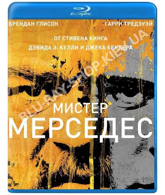 Мистер Мерседес (1-3 сезон) [3 Blu-ray]