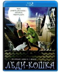 Леди-кошка (Мурли) [Blu-ray]