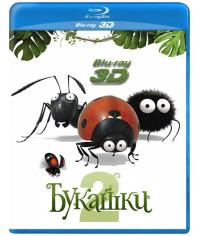 Букашки 2 [3D/2D Blu-Ray]