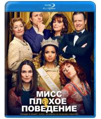 Мисс Плохое поведение [Blu-ray]