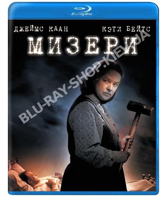 Мизери [Blu-ray]