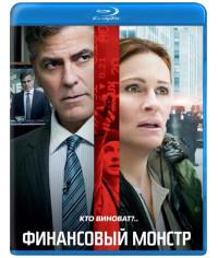 Финансовый монстр [Blu-ray]