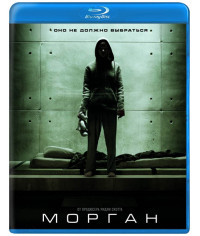 Морган [Blu-ray]