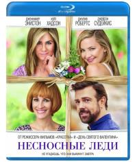 Несносные леди [Blu-ray]
