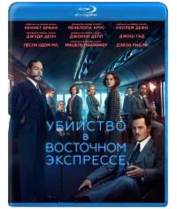 Убийство в Восточном экспрессе [Blu-ray]