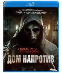 Дом напротив (Сосед) [Blu-ray]