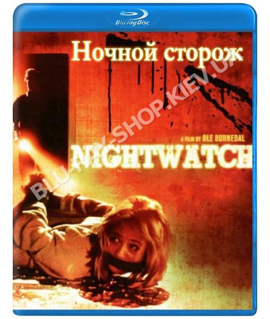 Ночной сторож [Blu-ray]