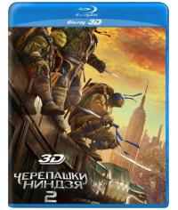 Черепашки-ниндзя 2 [3D/2D Blu-ray]