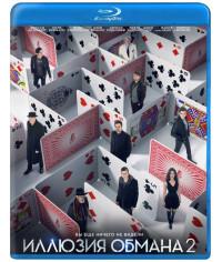 Иллюзия обмана 2 [Blu-ray]