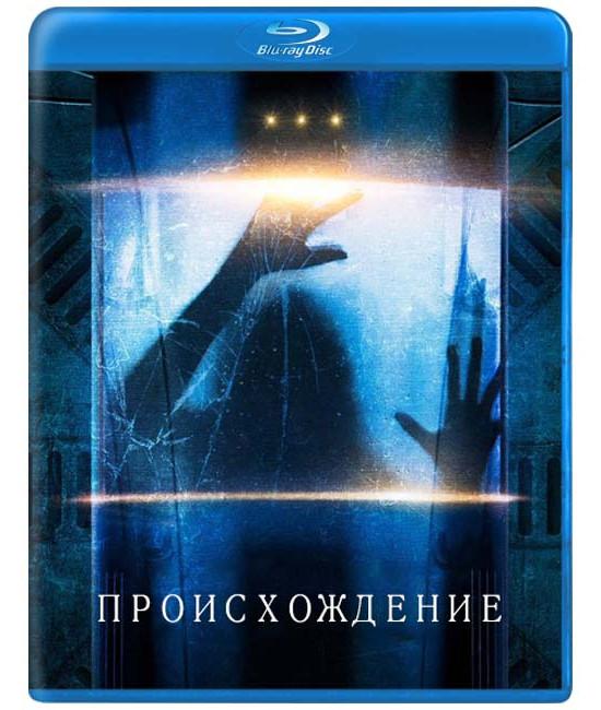Происхождение (Начало) (1 сезон) [Blu-ray]
