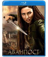 Аванпост (1 сезон) [Blu-ray]