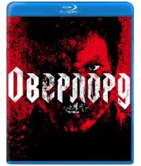 Оверлорд [Blu-ray]