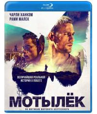 Мотылек [Blu-ray]