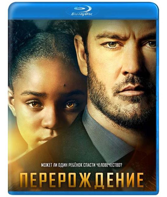 Перерождение (1 сезон) [Blu-ray]