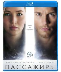 Пассажиры [Blu-ray]